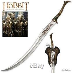 The Hobbit Lord of the Rings Mirkwood 48 Infantry Sword United Cutlery COA